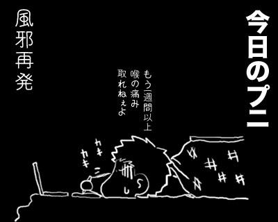 2009_01_27_05.jpg