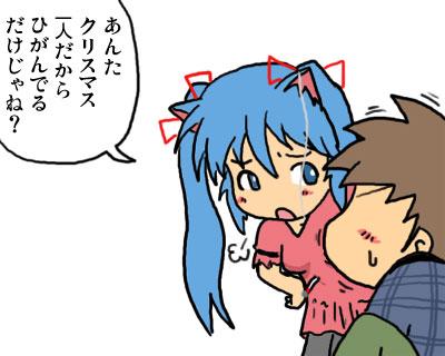 2008_12_14_05.jpg