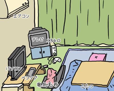 2008_12_15_04.jpg
