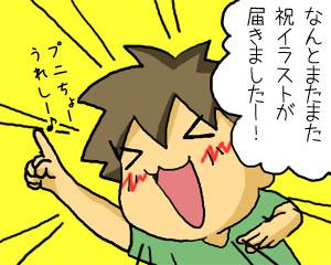 2009_05_31_05.jpg