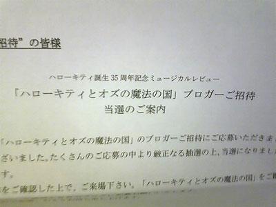 2009_04_04_03.jpg