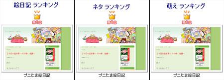 2008_12_08_13.jpg
