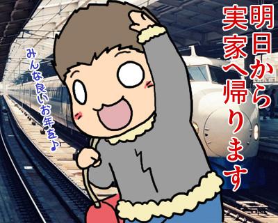 2008_12_28_03.jpg