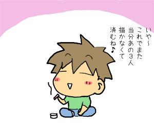 2009_05_30_04.jpg