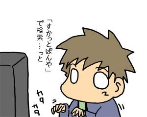 2009_03_15_09.jpg