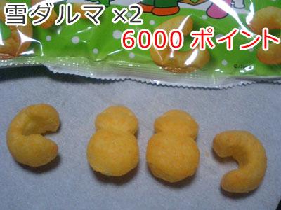 2008_12_13_15.jpg