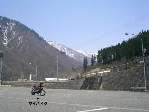 2008_04_23_08.jpg