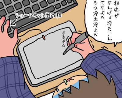 2008_12_15_05.jpg