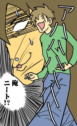 2009_04_27_04.jpg