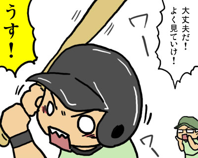 2008_12_25_04.jpg
