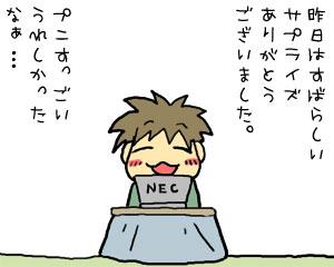 2009_04_27_01.jpg