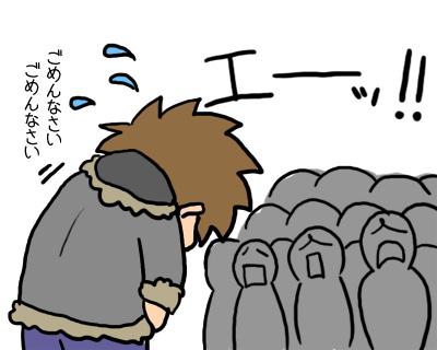 2008_11_02_03.jpg